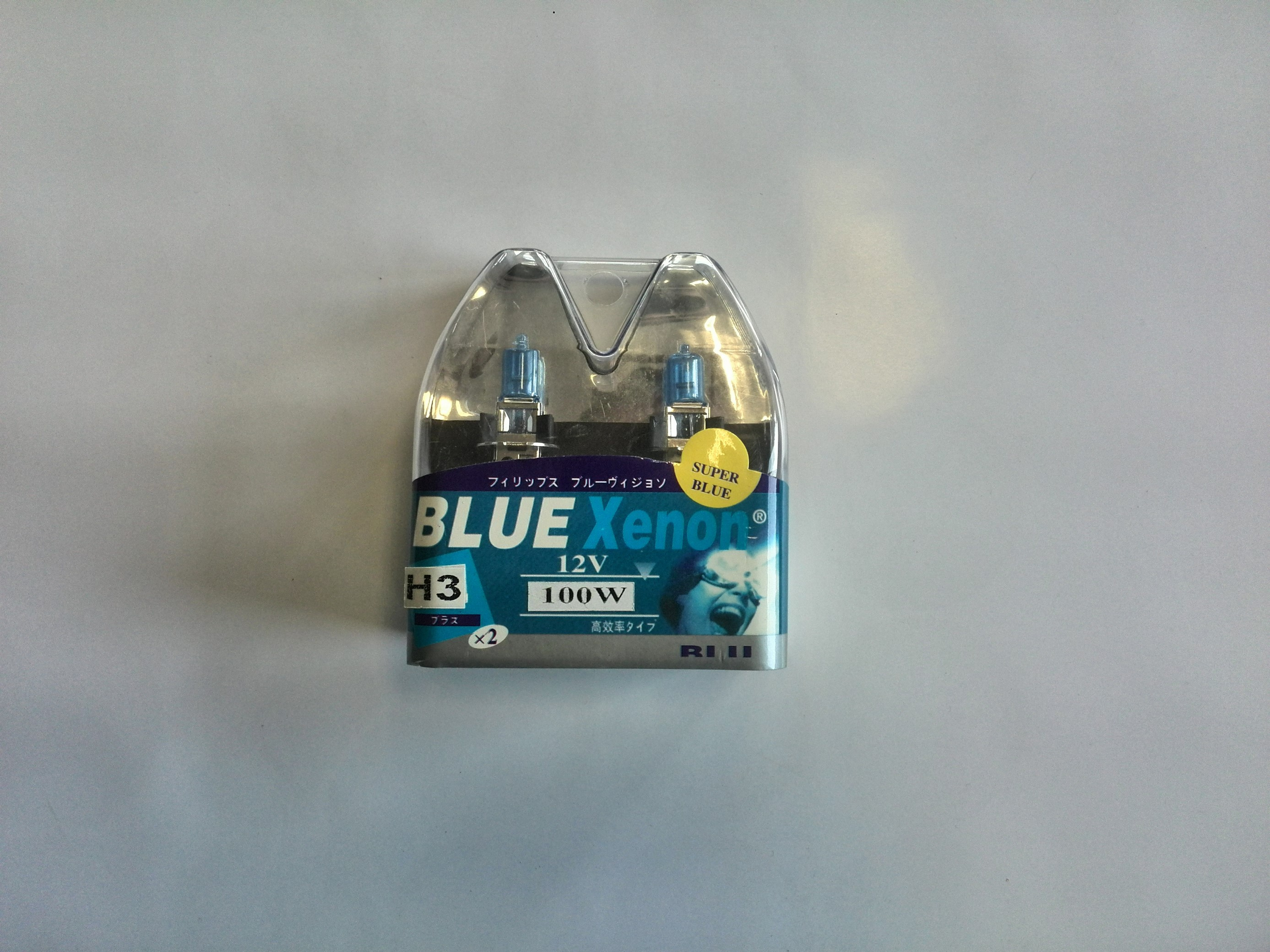 Žárovka H3 12V 100W XENON box,Sada HPZ