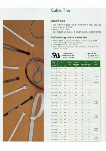 Stahovací páska 1ks, bílá, 4x180mm, SCT-418