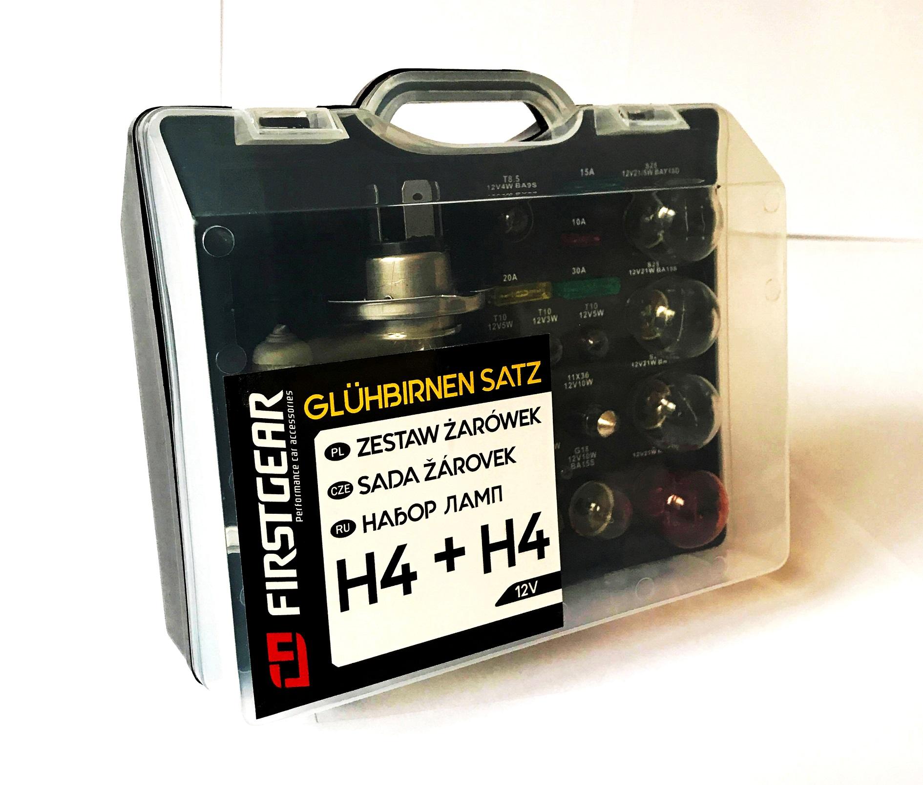 Sada žárovek MEGA H4+H4+pojistky, 38710
